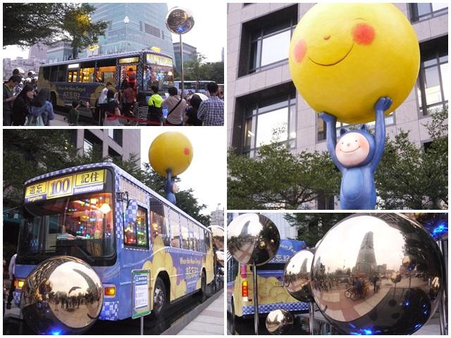 幾米公車月亮忘記了旅展捷運台北101站景點page
