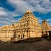 Bhoga Nandiswara Temple, Nandi Hills