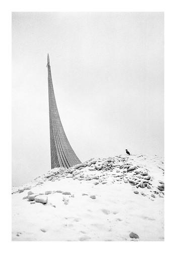 Москва / Moscow - CXXIV