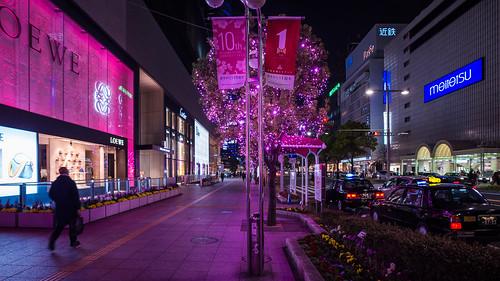 Meieki-Dori, Meieki 4-chome, Nagoya