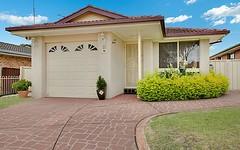 16 Blackwood Avenue, Minto NSW