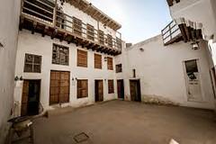 02 (Alhasa-Gis) Tags: بيت البيعة