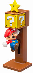 HK McDonald's Happy Meal Toy:2016 Super Mario Question Block (HealthyVV) Tags: hk mcdonalds happy meal toy2016 super mario question block toy 玩具