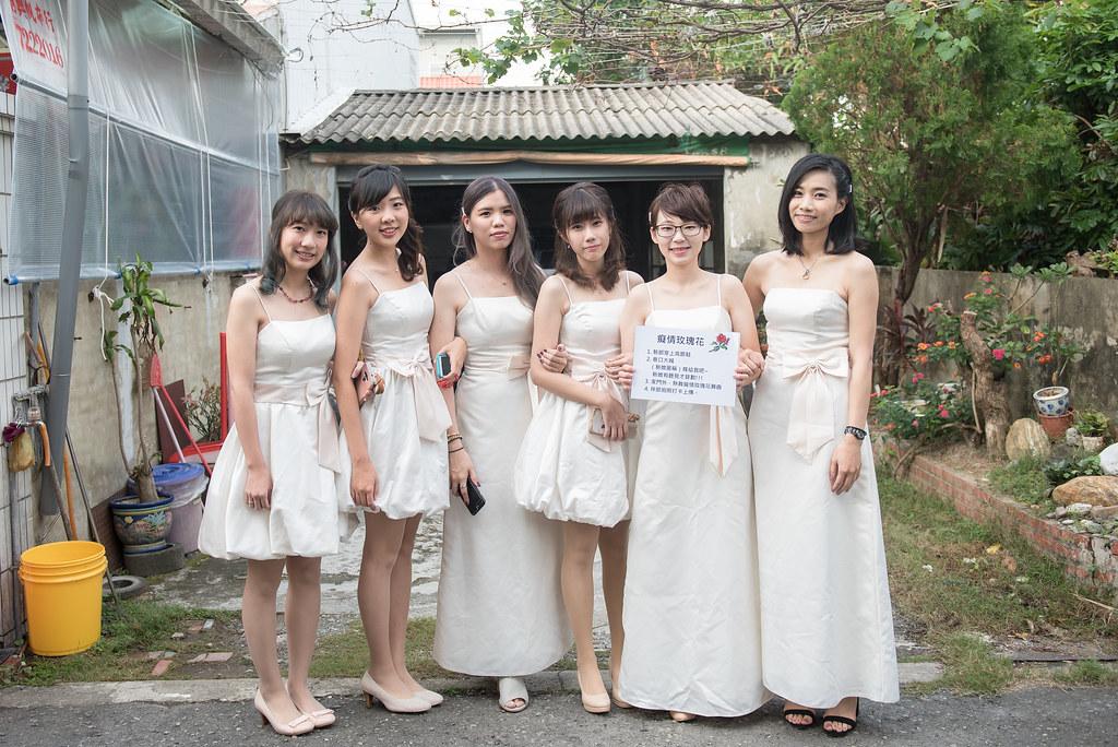 結婚婚禮記錄欣芳與建興-47