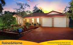 5 Farmer Close, Glenwood NSW