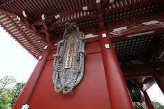 Senso-ji Temple, Hozo-mon Gate,   Asakusa Japan (manezob) Tags: japan tokyo asakusa sensojitemple hozomongate princesscruisejapan