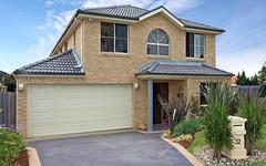 28 Aldridge Street, Stanhope Gardens NSW