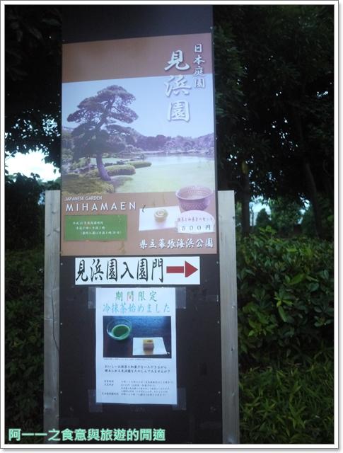 日本千葉景點東京自助旅遊幕張海濱公園富士山image048