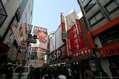 Shibuya 2006 (Danny Choo) Tags: japan shibuya galleries japanphotos