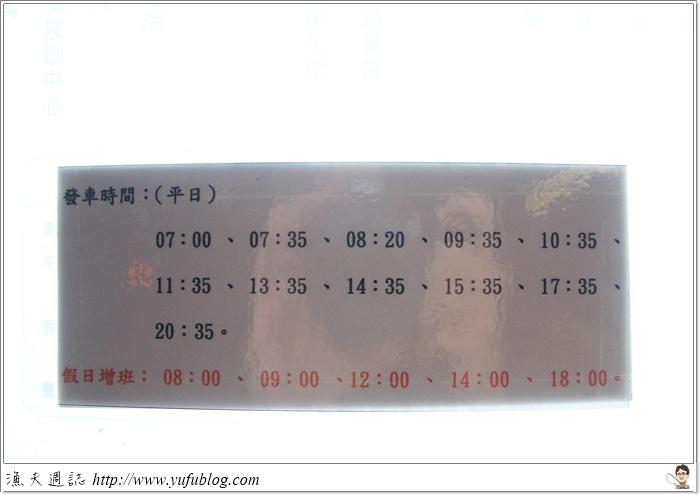 台中谷關 新幹線 溫泉公車 泡湯旅遊 2天1夜 神木谷假期溫泉大飯店 露天溫泉 五葉松神木 浪漫婚禮