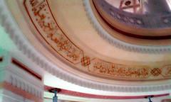 Holy mosque, Makkah (Iqbal Osman1) Tags: arabic inscriptions marwa mosques between safa