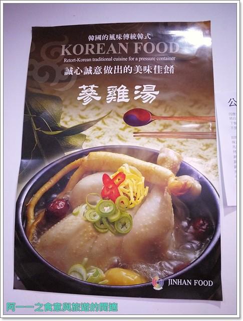 捷運行天宮站美食韓劇韓式料理東輝韓食館土豆豬骨湯銅板烤肉image007