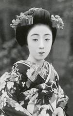 Maiko Teru (Blue Ruin 1) Tags: japan japanese 1930s kyoto postcard maiko teru kanzashi hairornament showaperiod apprenticegeisha obiage kyomaiko kyotoapprentice