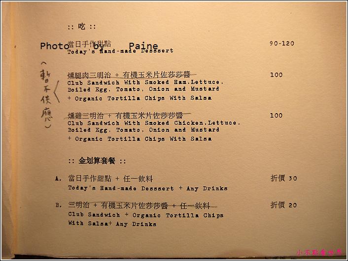 中壢去流浪 (16).JPG