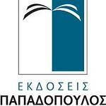Εκδόσεις Παπασπυρόπουλος