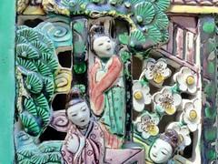 Glaze (Charos Pix) Tags: macromondays glaze japanese ceramic geisha cherryblossom