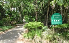 15/21-25 Cemetery Road, Byron Bay NSW