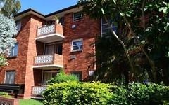 19 Stewart Avenue, Warialda NSW