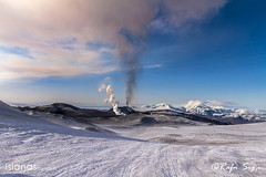 Volcanic Eruption South of Iceland in glacier Eyjafjallajokull and Fimmvorduhalsi