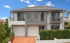 49 Tilbury Avenue, Stanhope Gardens NSW