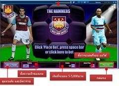 sbobet-วิธีการเล่นเกมส์ The Hammers