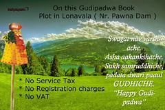 Gudipadwa 3 (propkatrealty) Tags: on this gudipadwa book plot lonavala near pawnadam get discount katyayani 9168609838 pune upawan mumbai