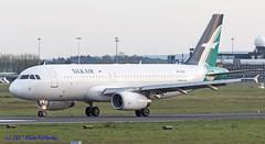 9VSLK A320 Silk Air (Anhedral) Tags: shannonairport 9vslk airbusindustrie a320200 silk air airliner jet einn snn