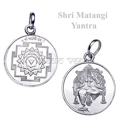Matangi Yantra locket online   VedicVaani.com (vedicvaani.com) Tags: online locket yantra matangi pendant shri mantangi silver lockets