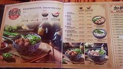 https://foursquare.com/v/go-noodle-house-有间面馆/57c564f7498e9a06f7bf78a2 #restaurant #food #travel #holiday #Asia #Malaysia #selangor #petalingjaya #sunwaypyramid #餐馆 #美食 #旅行 #度假 #亚洲 #马来西亚 #雪兰莪 #八打灵再也 #foodMalaysia (soonlung81) Tags: 旅行 美食 雪兰莪 sunwaypyramid travel restaurant petalingjaya holiday 亚洲 马来西亚 foodmalaysia selangor malaysia food 餐馆 八打灵再也 asia 度假 restaurantmalaysia