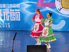 俄羅斯_5 (Taiwan's Riccardo) Tags: 2015 taiwan digital color m43 milc evil olympusem1 omd olympuslens zd zoom 50200mmf2835 swd 宜蘭縣 五結鄉 親水公園 2015宜蘭童玩節 俄羅斯 russia