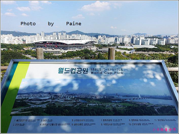 首爾 天空公園 (51).JPG