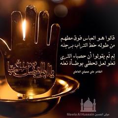 Al Abass ( ) Tags: muslim islam jafar ali muharram ashura hassan karbala musa prophet fatima zainab  allah shai muhammad imam  hussain  basim mahdi    abass                    alkarbalaie