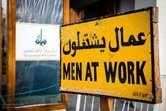 Who can it be now? (josefrancisco.salgado) Tags: sign nikon middleeast souk qa nikkor letrero souq doha qatar rtulo d4 mediooriente souqwaqif 2470mmf28g