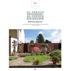 "Stay update with latest creative article ""Alfresco Living - Alfresco Designs"", written by Rewat Chumnarn in October issue of Room magazine. บทความสร้างสรรค์เรื่องใหม่ของ เรวัฒน์ ชำนาญ ที่เนื้อความว่าด้วย ""พื้นที่เเห่งความสุขสันต์รอบบ้าน"" อันมี ที่มาจากการ"