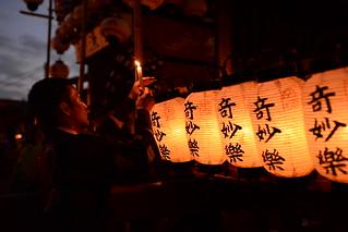 ✪秋の犬山祭り 一本の蝋燭から -愛知県犬山市-