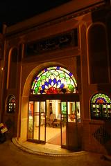 puerta Yazd Irán 02 (Rafael Gomez - http://micamara.es) Tags: decorations en puerta y iran persia ornaments 06 ایران و در yazd adornos irán یزد decoraciones تزئینات دکوراسیون
