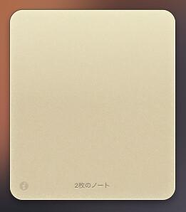 スクリーンショット 0026-10-21 17.20.08