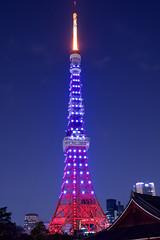 東京タワー Tokyo Tower (ELCAN KE-7A) Tags: 日本 japan 東京 tokyo タワー tower ライトアップ イルミネーション illumination ペンタックス pentax k3ⅱ 世界 自閉症 デー world autism awareness 2017