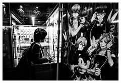 Shinjuku, Tokyo, 2016 10 27. (markal) Tags: 新宿 shinjuku 東京 tokyo tokyonights nightshot citynights sonyrx100iv markalberding