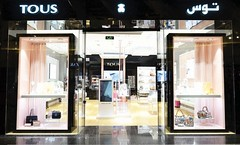 18.04.2 (The Location Group) Tags: tous riyadh thelocationgroup shopopening storeopening elocations