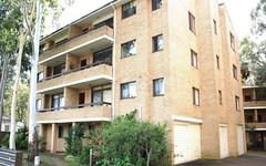 312 Le Clos, Sancrox NSW