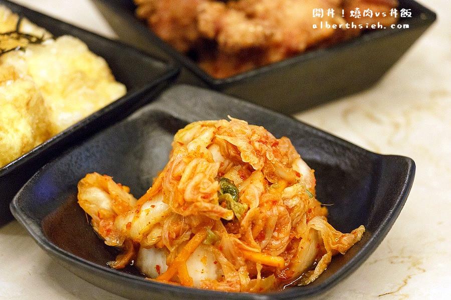 微風廣場美食.開丼!燒肉vs丼飯