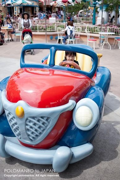迪士尼第一天 ,www.polomanbo.com