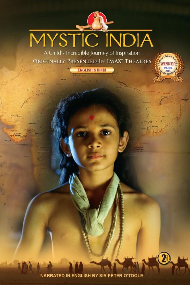 akshardham-mystic india 720p dual audio hindi-english vocabulary