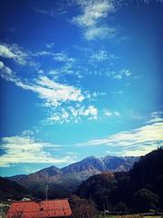 Sky Mountains