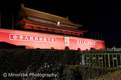 untitled-2039.jpg (minorshk) Tags: beijing chairmanmao china prc tiananmensquare night beijingshi cn