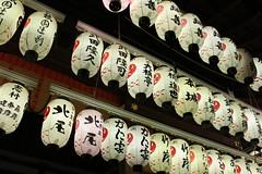 IMG_6429 Maruyama Koen (drayy) Tags: kyoto japan gion temple kiyomizudera maruyamakoen park sakura cherryblossoms 日本 京都 清水寺 円山公園 花見 桜