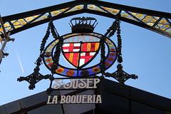 La Boqueria (Angeles2021) Tags: canon cartel colores mercado barcelona laboqueria