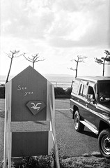 page & 70 (shimanosu) Tags: leica bw film monochrome japan 50mm drive gallery fuji snap 400 page murakami niigata 70 elmar m4 presto f35  lanndcruiser