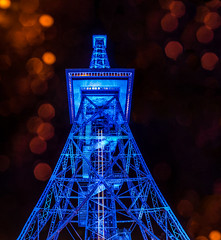 Robert Emmerich - 13 NLE Long exposure from the festival of lights  at the Funkturm Berlin (Radio Tower Berlin)  - Germany (Robert Emmerich Photography) Tags: longexposure nightphotography berlin art robert festival architecture night photoshop canon germany deutschland photography eos lights neon neonlights re dslr funkturm festivaloflights hdr radiotower lightroom nle 2014 emmerich architecturephotography hdrphotography  longexposurephotography 40d cityscapephotography stuckinberlin radiotowerberlin europeanphotography hdrphotographers berlinerfotografen berlinleuchtet hdrtheworld photomaniagermany robertemmerich